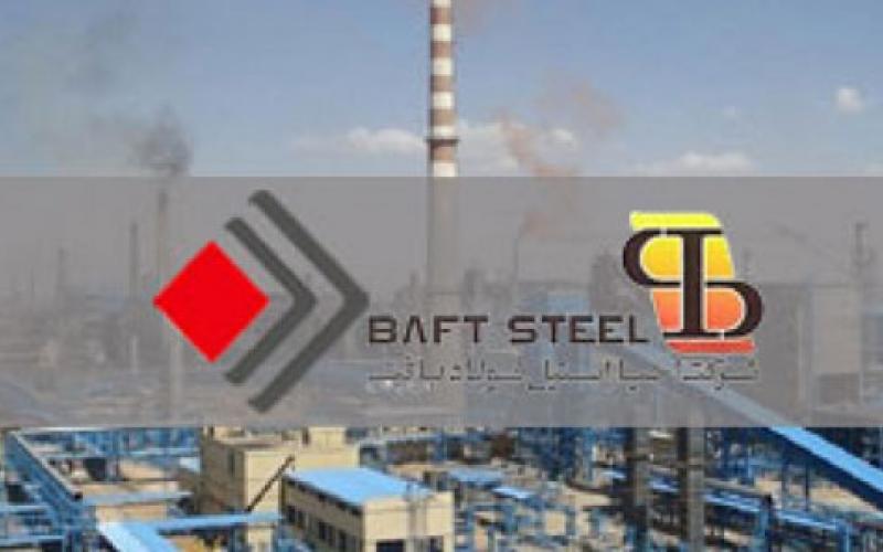 کارخانه احیاء شماره ۲ فولاد بافت راه اندازی می شود